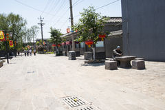 Asia Chinese, Beijing, Yan City, old streets, Royalty Free Stock Photos