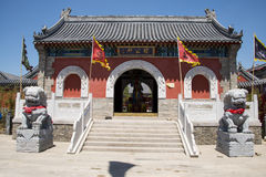 Asia Chinese, Beijing, Yan City, old streets,Guan Gong Temple Royalty Free Stock Images