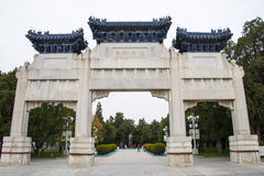 Asia Chinese, Beijing, Zhongshan Park, stone arch Royalty Free Stock Photography