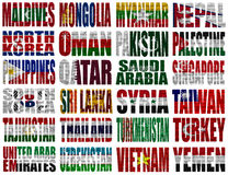 Asia countries flag words Part 2. Asia countries (From M to Y) flag words on a white background Royalty Free Stock Photos