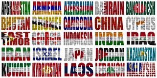 Asia countries flag words Part 1 Royalty Free Stock Photography