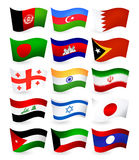 Asia country flying flags set part 1 Royalty Free Stock Image
