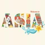 Asia detalló el cartel con el texto retro Asia Imagenes de archivo
