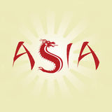 Asia dragon typography. Typographic illustration with a red dragon blended with letter S for word ASIA Stock Images