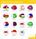 asia flaggor stock illustrationer