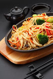 Asia food. Udon noodles with vegetables Stock Photo
