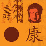 Asia illustration. Vector Illustration with bamboo , buddha and chinese symbols for long life and health Royalty Free Stock Photo
