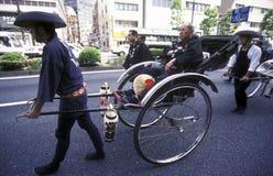 ASIA JAPÓN TOKIO Imagenes de archivo