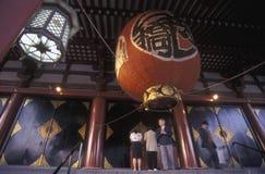 ASIA JAPÓN TOKIO Fotografía de archivo libre de regalías