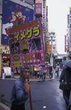 ASIA JAPAN TOKYO Stock Image