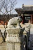 Asia. Korea Royalty Free Stock Photography