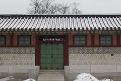 Asia. Korea Stock Image