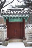 Asia. Korea Stock Images