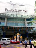 Asia Kuala Lumpur Malaysia, Lowyat Plaza Stock Photos