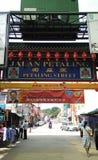 Asia Kuala Lumpur , Petaling Street Stock Image