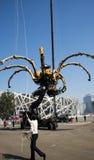 In Asia, la Cina, Pechino, parco olimpico, il ragno, la parata meccanica francese Fotografie Stock