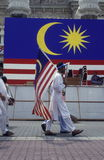 ASIA MALAYSIA KUALA LUMPUR Royalty Free Stock Images