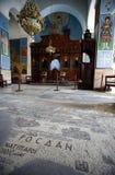 ASIA MIDDLE EAST JORDAN MADABA Royalty Free Stock Photo