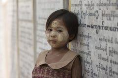 ASIA MYANMAR MANDALAY AMARAPURA THANAKA Royalty Free Stock Image