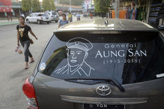 ASIA MYANMAR MYEIK AUNG SAN Royalty Free Stock Photography