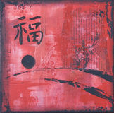 Asia painting Stock Photography