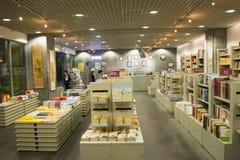 In Asia, Pechino, Cina, architettura moderna, il museo capitale, il ¼ dell'interno ŒBookstore del hallï di mostra immagini stock libere da diritti
