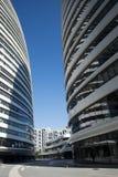 In Asia, Pechino, Cina, architettura moderna, SOHO di Wangjing Fotografia Stock Libera da Diritti
