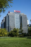 In Asia, Pechino, Cina, costruzione moderna, edificio per uffici Immagine Stock