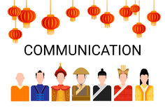 Asia People Group Chat Bubble Communication Concept, Asian Talking Chinese Man Social Network Royalty Free Stock Images