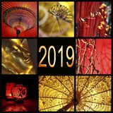 2019 Asia red and gold zen photo collage. 2019, Asia red and gold zen photo collage royalty free stock photos