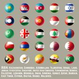 Asia round button flags two stock illustration