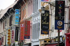 ASIA SINGAPORE CHINA TOWN. A market street in china town in the city of Singapore in Southeastasia stock image