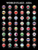 Asia states flags. Alphabetical country flags for the continent of asia stock images
