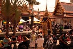 ASIA THAILAND BANGKOK WAT PHRA KAEW Royalty Free Stock Image