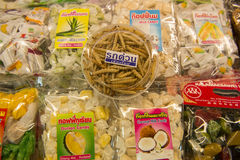 ASIA THAILAND CHIANG MAI TALAT WAROROT FOOD Royalty Free Stock Photo