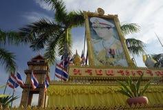 ASIA THAILAND ISAN AMNAT CHAROEN Royalty Free Stock Images