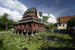 ASIA THAILAND ISAN UBON RATCHATHANI Royalty Free Stock Images