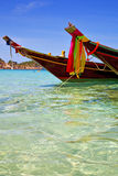 Asia The Kho Tao Bay Isle White Beach South China Sea Stock Photo