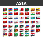 asia zaznacza set Zdjęcia Stock