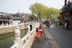 AsiaChina, Beijing, the Shichahai scenic area, Architecture and landscape Stock Photos