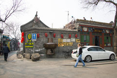 AsiaChina, Beijing, the Shichahai scenic area, Royalty Free Stock Images