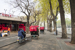 AsiaChina, Beijing, the Shichahai scenic area, Royalty Free Stock Photo