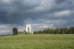 Asiago, Monument für die Opfer des I WW Stockbilder