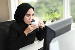 Asian Arabic Worker Royalty Free Stock Photography