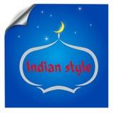 Asian art elegance style for cover design. Indian art elegance style for cover design stock illustration