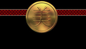 Asian Beauty Background. Designed with a gold coin and an asian themed stripe stock illustration