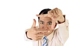 Asian business man portrait Stock Photos