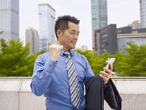 Asian business person Stock Images