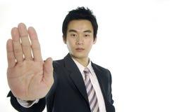 asian businessman στοκ φωτογραφία με δικαίωμα ελεύθερης χρήσης