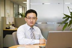 Asian businessman Royalty Free Stock Photos